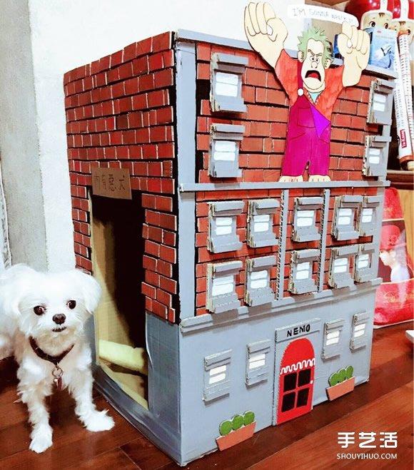 狗屋的製作方法帶圖片 廢紙箱做狗窩的做法