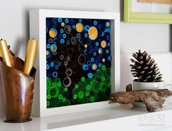 卷纸装饰画DIY制作教程 美丽星光璀璨的夜空 -  www.shouyihuo.com