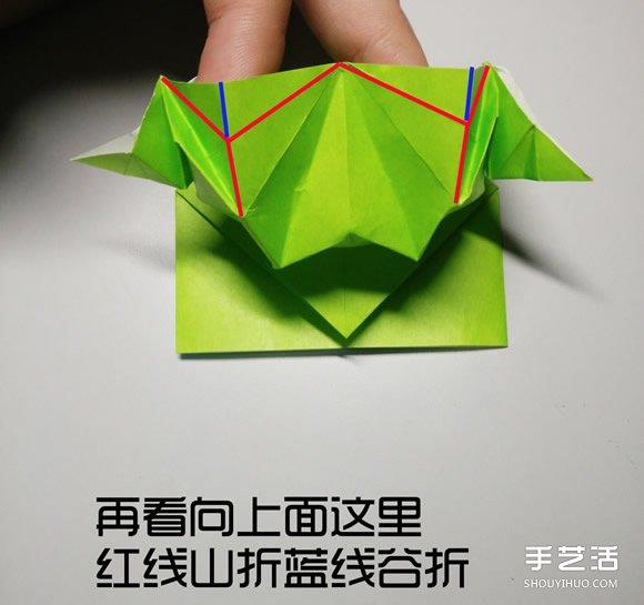 立体小鸭子折纸步骤图