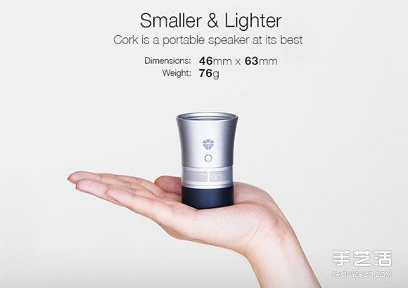 瓶塞设计蓝牙喇叭Cork 不同酒瓶产生不同音色 -  www.shouyihuo.com