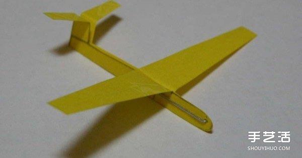简易纸滑翔机制作图纸