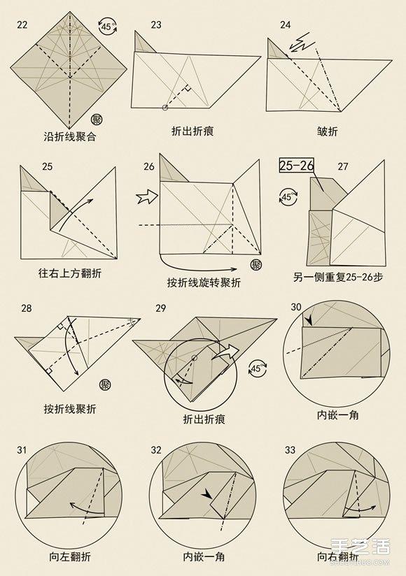 十二生肖老鼠的折法 逼真立体老鼠的折纸图解图片