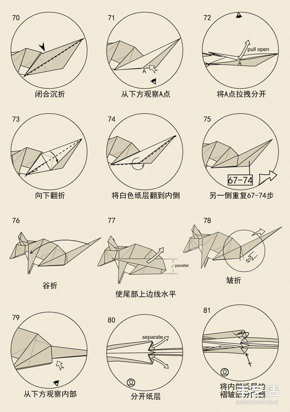 十二生肖老鼠的折法 逼真立体老鼠的折纸图解