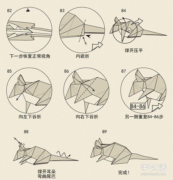 逼真立体老鼠的折纸图解