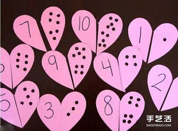 简单的幼儿玩教具手工制作,让孩子学习辨识数字.