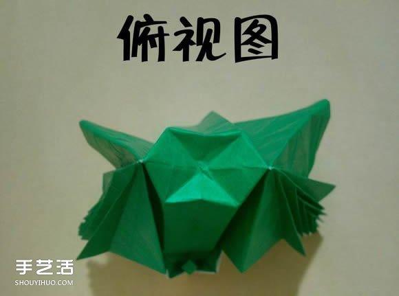 海绵宝宝痞老板折纸 超复杂痞老板的折法图解 3