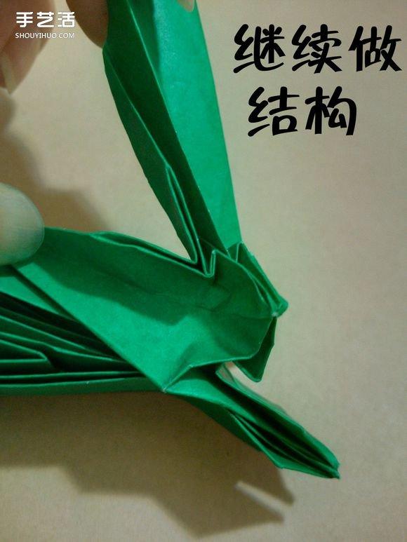 海绵宝宝痞老板折纸 超复杂痞老板的折法图解 4