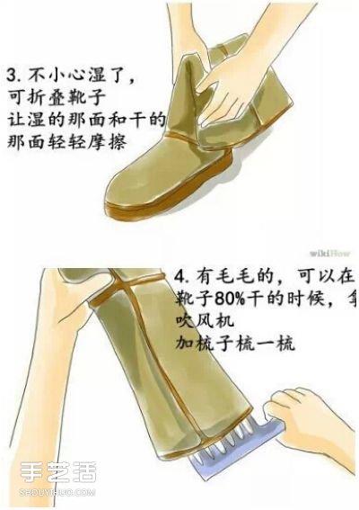 雪地靴的保養小技巧 如何保養雪地靴的方法