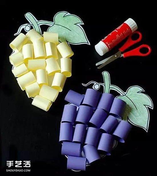 简单立体葡萄制作方法 幼儿葡萄的做法教程 -  www.shouyihuo.com