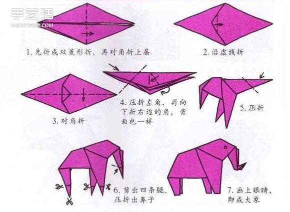 10个儿童手工折纸图解