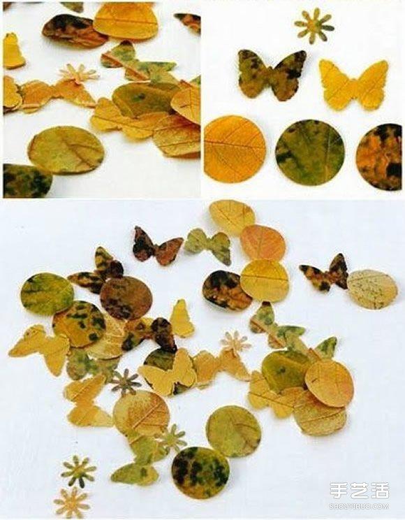 树叶贴画创意制作方法 用打孔器切出喜欢形状 -  www.shouyihuo.com