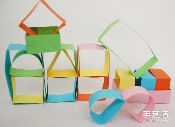 自制积木的方法简单 纸条积木手工制作教程