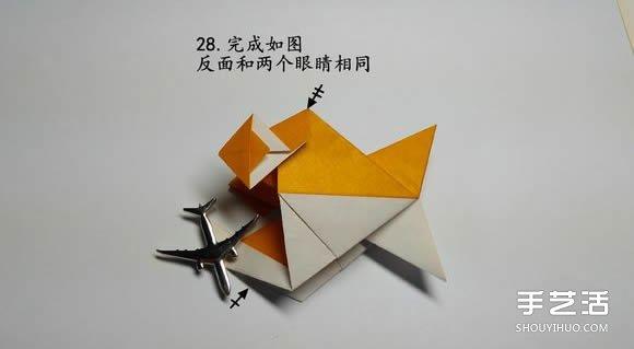 折纸食人鱼的折法图解 手工折食人鱼的步骤图(2)