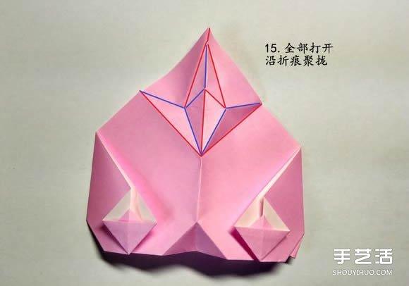 手工鲸鱼折纸图解教程