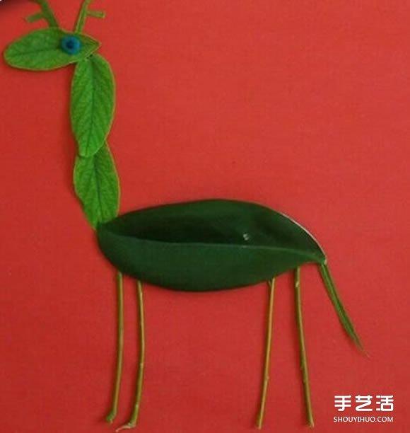 树叶贴画长颈鹿的做法 树叶长颈鹿手工制作 -  www.shouyihuo.com
