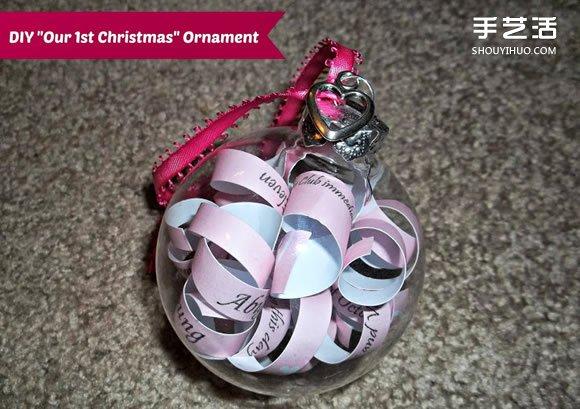 圣诞装饰品手工制作 圣诞节挂饰手工DIY图片 -  www.shouyihuo.com