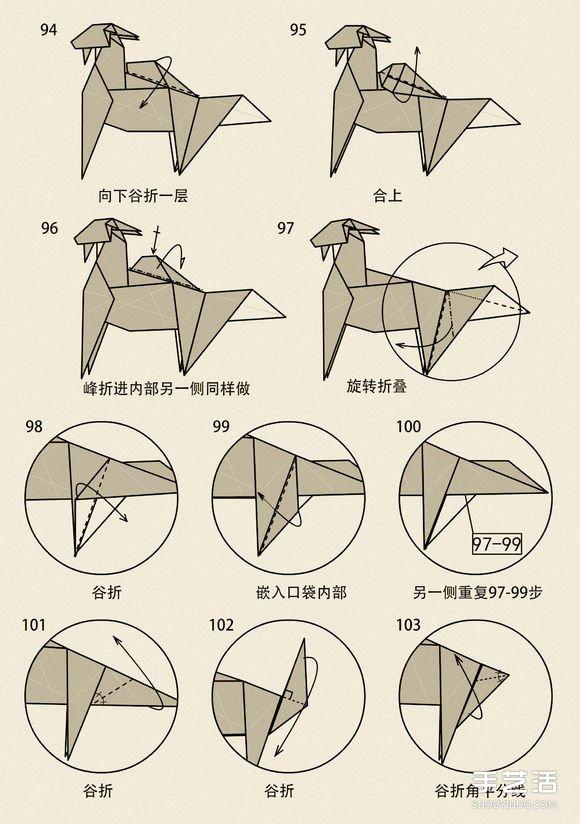 山羊的折纸方法图解 十二生肖羊的折法步骤