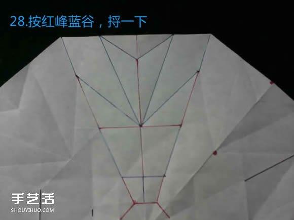 三种八瓣花折纸方法图解 八瓣花的折法步骤图(3)