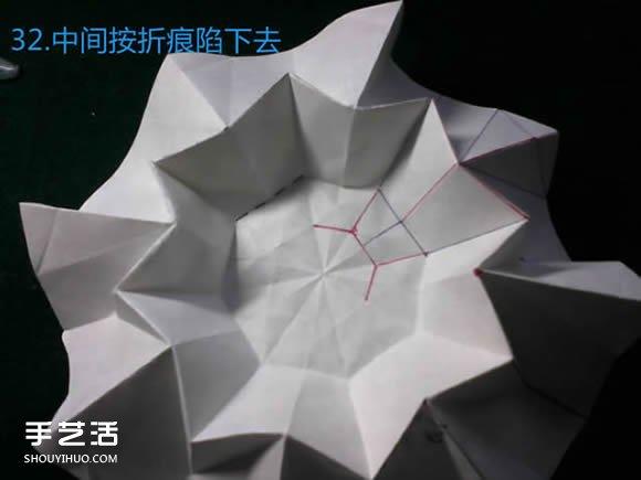 三种八瓣花折纸方法图解