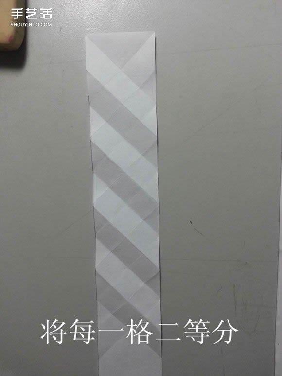 纸武士刀的折法图解 折纸日本刀的方法步骤 - www.shougong.com