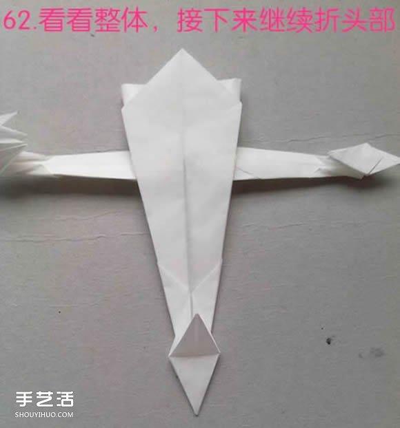 折纸白鹭的方法详细图解 立体白鹭的折法步骤(4)