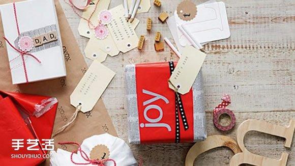 圣诞气氛手工DIY:美好的节日包装和墙壁挂饰 -  www.shouyihuo.com