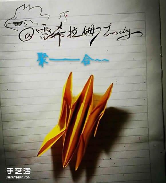 双鱼座天文符号的折法 手工折纸双鱼座符号图解