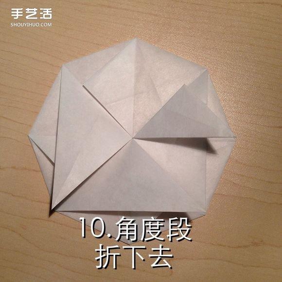 无限几何花折纸图解 多层几何花朵的折法步骤 -  www.shouyihuo.com