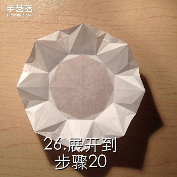 无限几何花折纸图解 多层几何花朵的折法步骤(2)