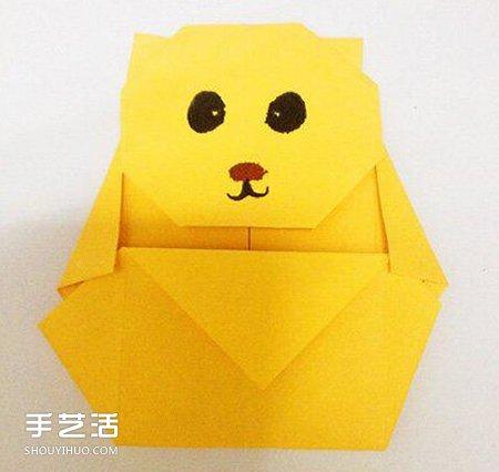 小熊折纸图解教程 传情可爱小熊的折法步骤