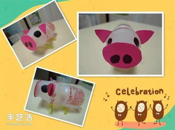 养乐多瓶子制作小动物