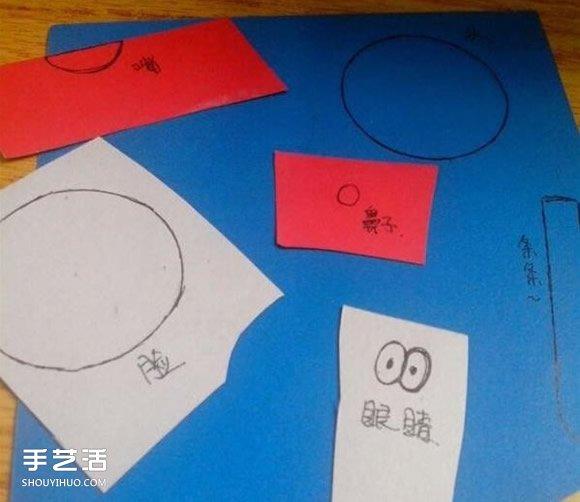幼儿卡通书签制作方法 小动物书签的做法图解