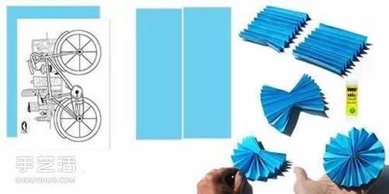 简单有趣的折纸教程 让平面自行车变得立体 - www.shougong.com
