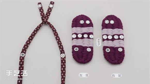 怎么编织人字拖图解 布条编织人字拖鞋步骤