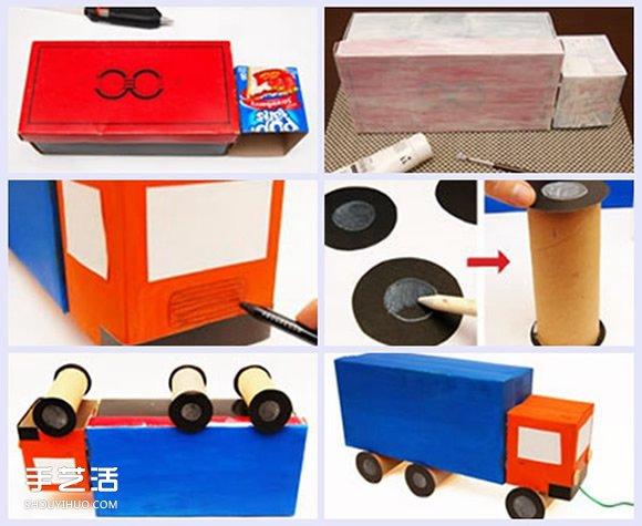 纸盒做汽车步骤和图片 包括货车公交车和消防车
