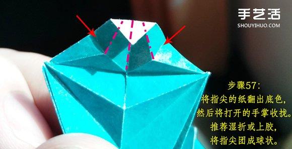 叶上之蛙折叠方法图解 折纸叶子上的青蛙过程 - www.shouyihuo.com