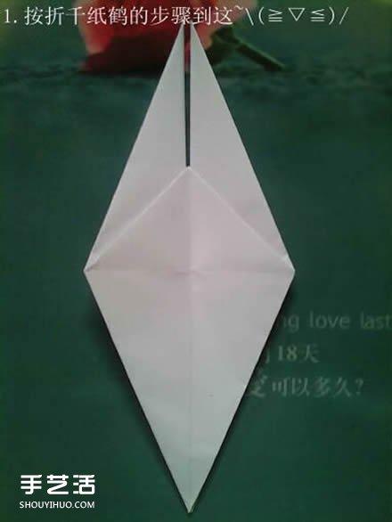 立体的蜗牛折叠教程 手工折纸立体蜗牛图解