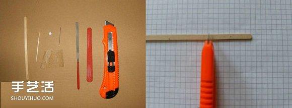 简易竹蜻蜓的制作方法 雪糕棍做竹蜻蜓的教程 - www.shouyihuo.com