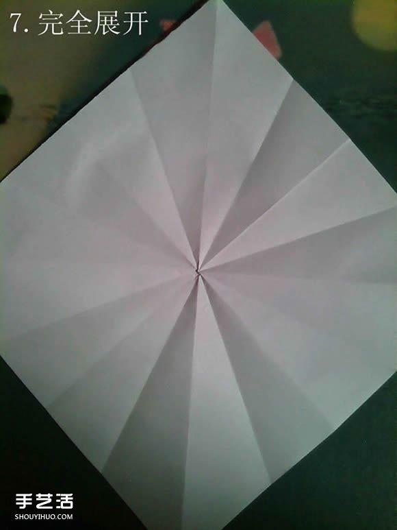 神谷哲史创意折纸立体复杂教程天马折法图解天马手工优秀教案图片