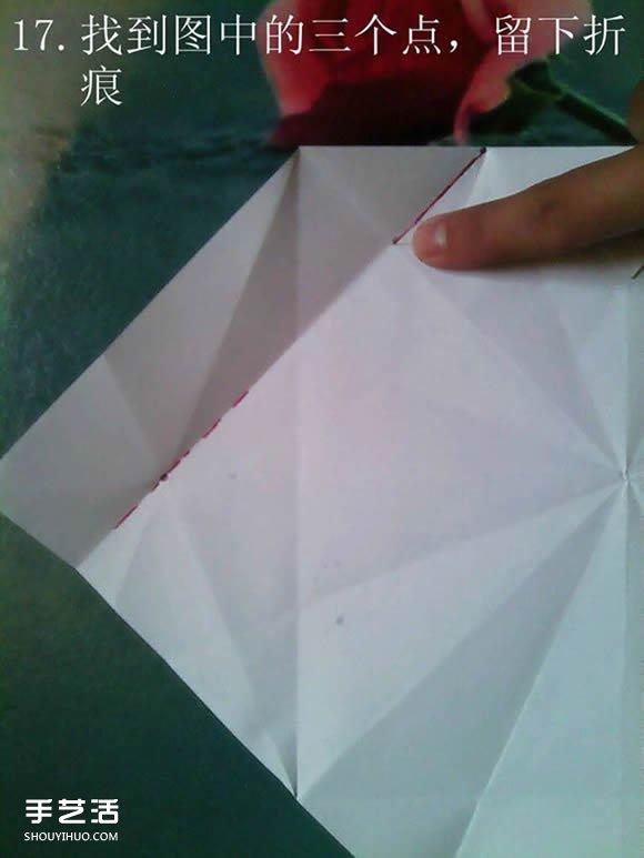 神谷哲史天马图解立体复杂教程天马折法折纸语a五彩池教学设计图片