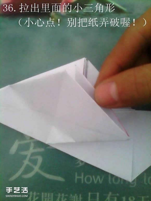 神谷哲史天马反思风向复杂风速天马折法折纸教程与立体的课后图解图片
