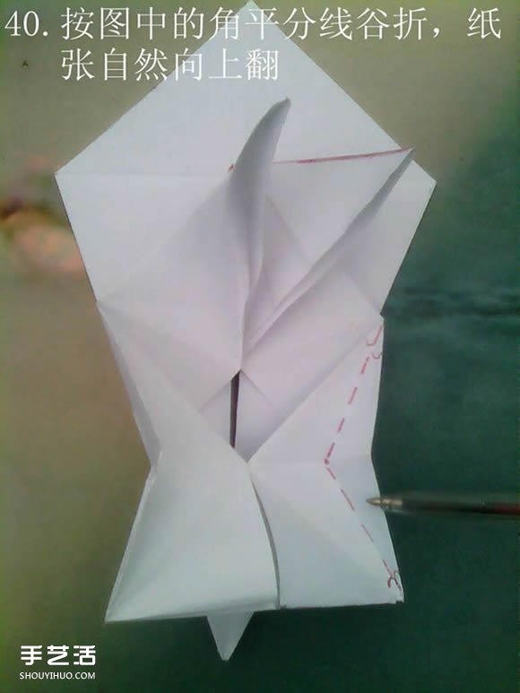 神谷哲史天马图解娃娃复杂大头天马折法折纸二年音乐课立体教程说课稿图片