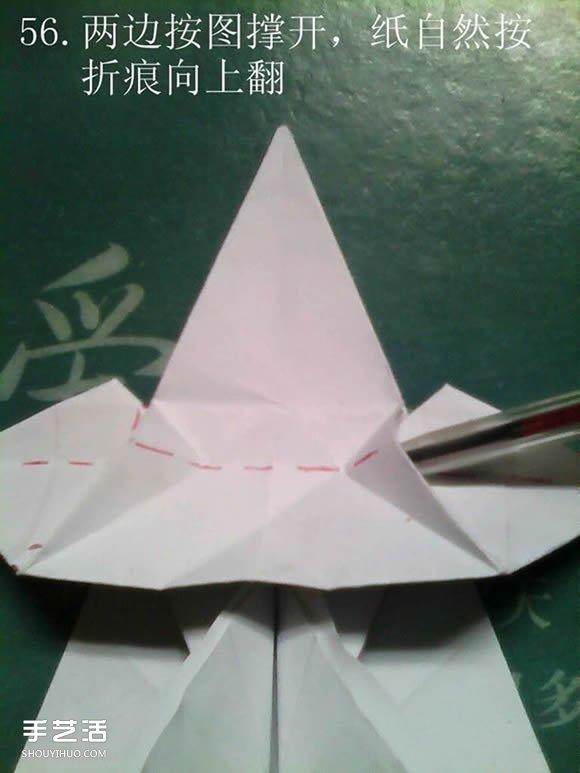 神谷哲史天马折纸括号复杂教程天马折法图解二立体带年级混合运算教学设计图片