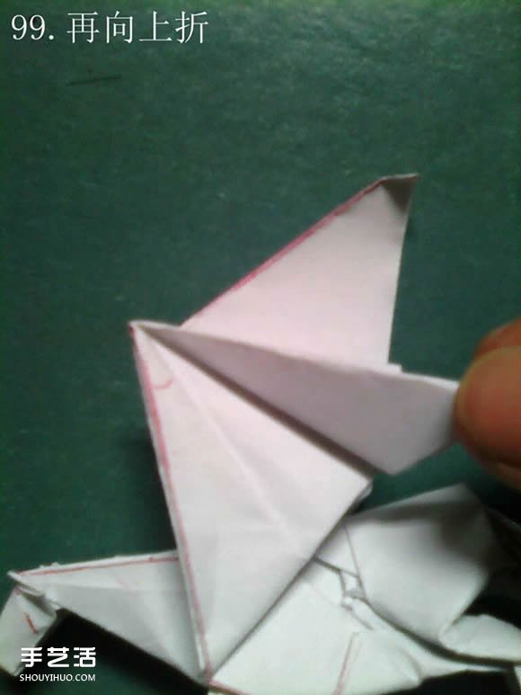 神谷哲史天马折纸教程 复杂立体天马折法图解 6