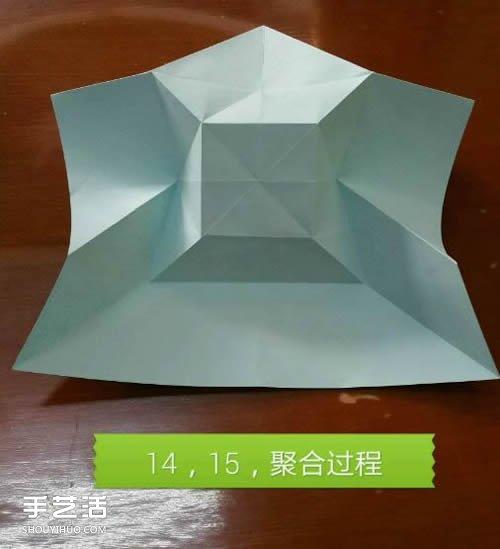蝴蝶飞爱心的折法图解 带蝴蝶心形的折纸步骤