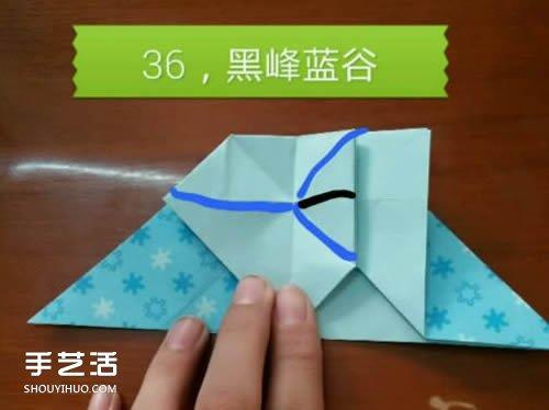 蝴蝶飞爱心的折法图解 带蝴蝶心形的折纸步骤(2)