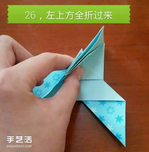 蝴蝶飞爱心的折法图解 带蝴蝶心形的折纸步骤(2)_手艺活网