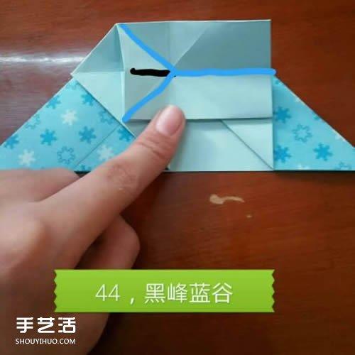 蝴蝶飞爱心的折法图解 带蝴蝶心形的折纸步骤(3)_手艺活网