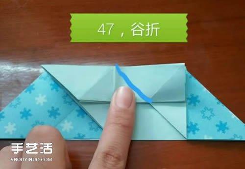 蝴蝶飞爱心的折法图解 带蝴蝶心形的折纸步骤(3)