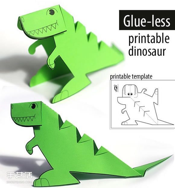 幼儿园手工剪纸恐龙 立体恐龙剪纸的制作方法